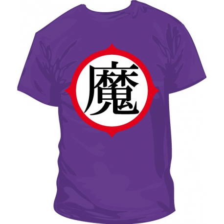 Camiseta Picolo