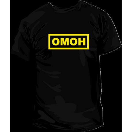 Camiseta OMON