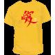 Camiseta Sabaku No Gaara