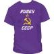 Camiseta CCCP Rugby