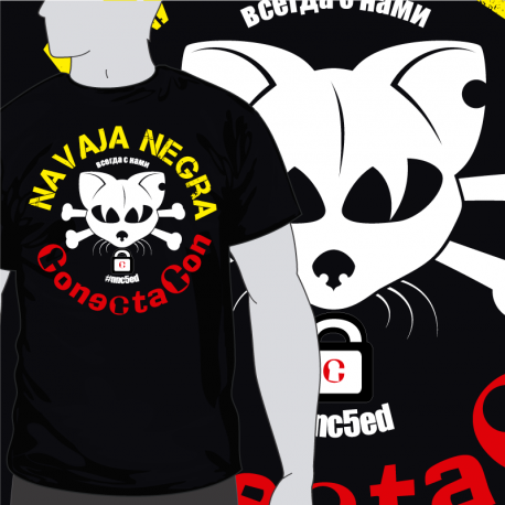 Navaja Negra - ConectaCon 5ª Edición